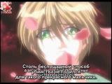 Потомки тьмы / Descendants of Darkness / Yami no Matsuei - 3 серия (Субтитры)