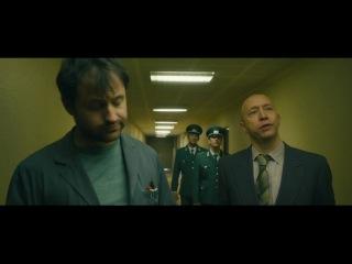 Russendisko (Trailer deutsch / german HD) - Kinostart: 29.3.2012