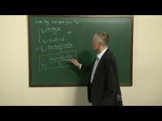 Математика. 9 класс. Урок 51. Обзорный урок по теме