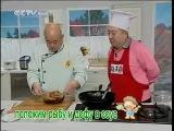 Китайская кухня. Серия 74