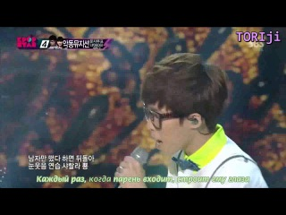 Akdong musician- love in the milky way cafe (kpop star) [рус.саб]