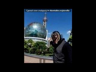 «рей мистерио и sin kara» под музыку Rey Misterio - Booyaka 619 (Reggaeton) (музыка под которую выходит Рей Мистерио). Picrolla
