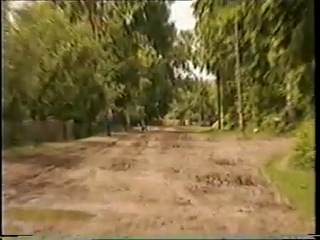 с.Прилужное 1995 г. - Хмельницкая обл.