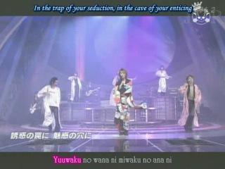 [2005.01.16] Kame Japanesque Medley [Shounen Club]