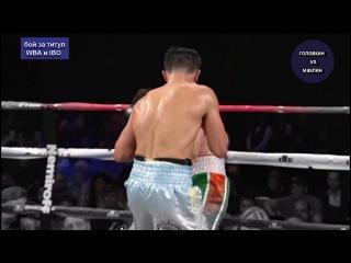 Геннадий Головкин vs. Мэтью Маклин (лучшие моменты)