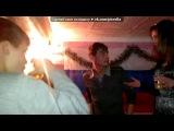 «2011_2012» под музыку РУССКИЙ КЛУБНЯК - водочку народную пить и не тужить.веселись честной народ,под колхоный хаус. Picrolla