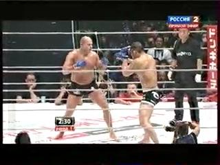 С Новым годом от Фёдора Емельяненко(бой с Сатоши Иши 31 декабря 2011 г)