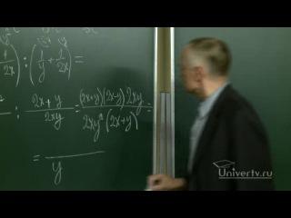 Математика. 8 класс. Урок 12. Основные сведения о рациональных выражениях и их преобразованиях.
