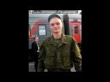 «Проводы 28.06.11» под музыку  [♥]парень в армии.... - я обещаю,я тебя дождусь... Picrolla