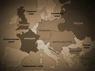 Великая и забытая 1914-1918. 12 серия. Осень 1915 года. Оборона русского Вердена, или