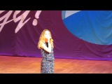 Алина Камалян - Верни мне музыку