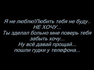 Печальная история о Любви!
