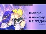 Вот это Любовь под музыку Yellow Generation - Tobira no Mukou he ( из Аниме Стальной Алхимик ). Picrolla