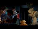 """""""Хранители снов"""" (Rise of the Guardians): дублированный фрагмент """"Он не спит!"""""""
