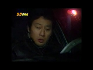[raw] cop story 20.02.2005 - andy