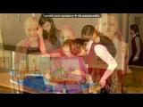 «школьная пора» под музыку Любовные истории - [..♥Школа, школа, я скучаю♥..]. Picrolla
