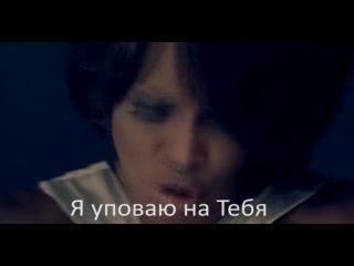 Памяти Уитни Хьюстон. Whitney Houston - I Look To You