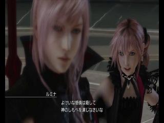 Lightning Returns Final Fantasy XIII - Lumina