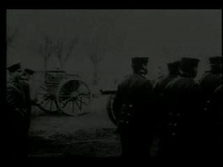 Первая мировая война Битвы в окопах Серия 3 В поисках чуда 15 августа - 1 октября 1914 г