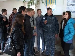 Наш Охраннік ЗОШ №3 ))