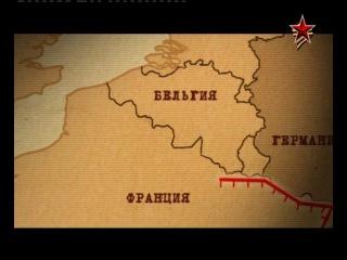 Танки Второй Мировой войны. Фильм 1