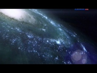 Чудеса вселенной Посланники фильм 4