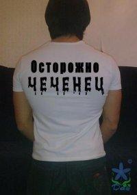 Руслан Одаев, 28 апреля 1991, Белая Церковь, id22711953