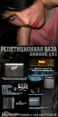 Ramones Rr, 13 января , Уфа, id36198354