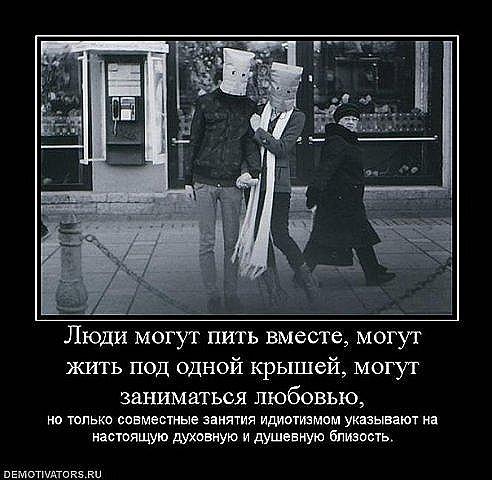 http://cs5054.vkontakte.ru/u36442646/111459561/x_e55abd32.jpg