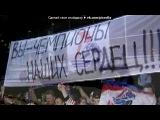 Локомотив под музыку В. Салтыков и группа