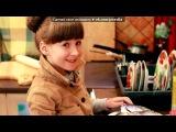 «сваты» под музыку Свати-4 - Финальная песня 4-го сезона (Сваты 4). Picrolla