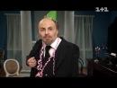 """Большая разница """"Ленин Бородач"""""""
