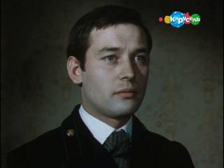 Опекун (1967г.)