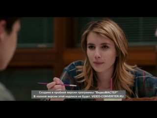 отрывок из фильма -