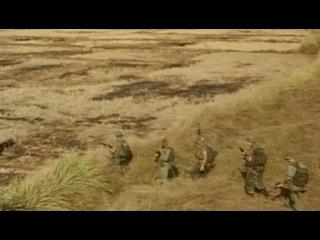 Вьетнам, до востребования - 7 серия