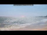«Море» под музыку Nicolai Guta - Зара для тебя родная! Очень, очень красивая молдавская песня. Picrolla
