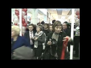 Открытие ТЦ Амвэй в Красноярске 02.02.13