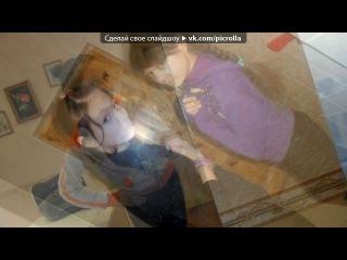 я под музыку Dj Бойко Все Танцуют Босиком На Песке как слушаю эту песню так вспоминаю лагерь кипиш 3 смена 2010 год 5 и 6 отряд Picrolla