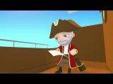 Английский для Детей - Том и Кери - Pirate Tom - Мультфильм 13