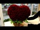 Сердце из 201 розы Гран-При