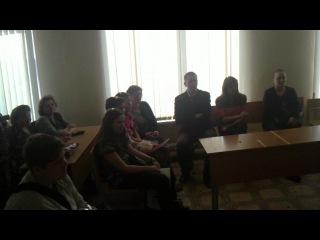 СПИГ. Конференция студентов 15.03.2012