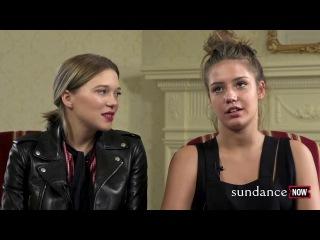 «Жизнь Адель»: Интервью Адель и Леа для SundanceNOW (TIFF'13)