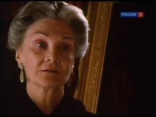 Пиратки (Красотки Эдит Уортон) (5 серия из 6) / The Buccaneers / 1995 /