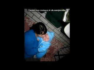 «Артемка)» под музыку DJ Project feat. Giulia - Nu (Молдавская песня). Picrolla