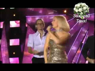 Татьяна Буланова - Зажигай Таня !