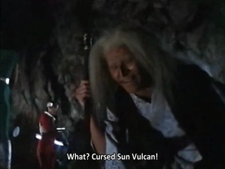 Sun Vulcan [17] Ghost Story! The Valley Of Goblins
