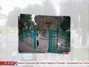 «Регион-60 за 60 секунд»: Псковский кром - символ России, прокурорский взгляд на Детский парк, батл ледовых дружин
