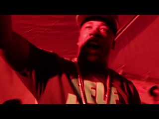 MGK - Wild Boy (Remix) feat. 2 Chainz, Meek Mill, Mystikal, French Montana, Yo Gotti & Steve-O