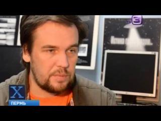 Николай Субботин рассказывает о химиотрассах