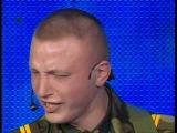 Мл. сержант Александр Панасюк - А знаете люди